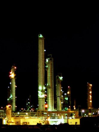 Refinery BP