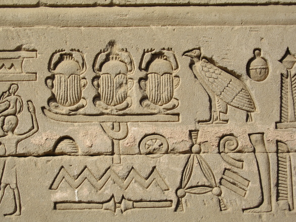 Free egyptian carvings stock photo freeimages