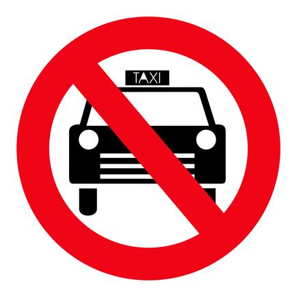 под какой запрещающий знак может заезжать такси распространенные цвета
