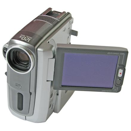 Treenin videokamera