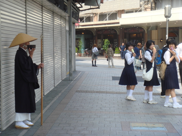 Free Japanese Monk with School Girls Stock Photo ...