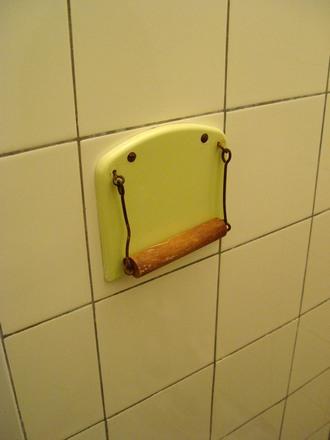ugly 70's toilet paper holder