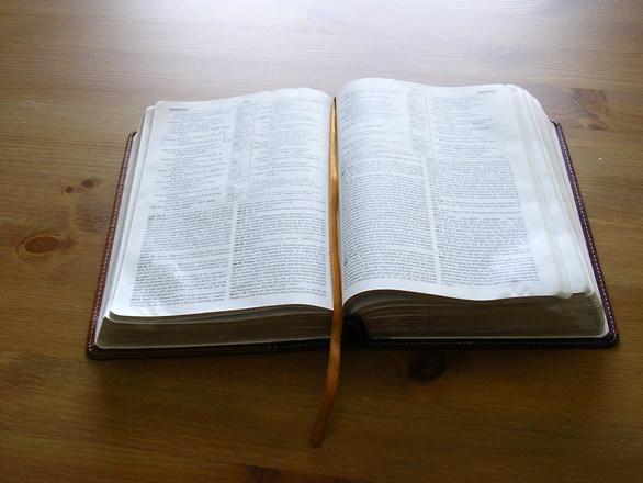 ноты по страницам библии старой поэтому