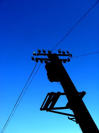 Sähkön kilpailutus netissä