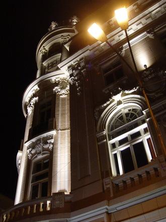 Bank Sofia