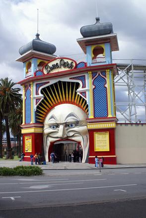 Luna park photos 1419679 for Puerta 7 luna park