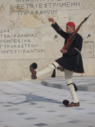 guard in athens 2