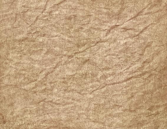 Textured Cloth Stock Photo