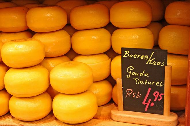 Fresh Gouda Cheese