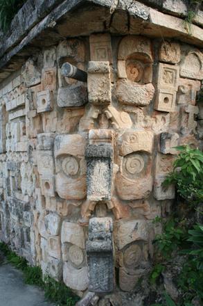 archaeologic zone Uxmal