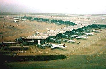 Nagoya Airport, Japan 2