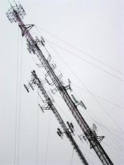 Antennae,antenna,antennae,communication