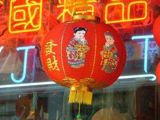 china town, NYC