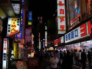 tokyo,japan,outdoors,city