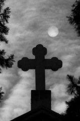 зачем наверху делают черные кресты фото внутреннем