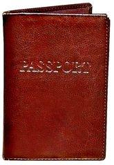 passport,border,travel,records