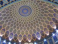 Persian Canopy