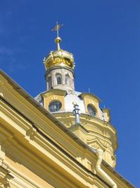 Petropavlov fortress