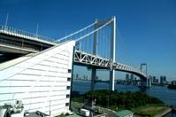Japan-Rainbow Bridge
