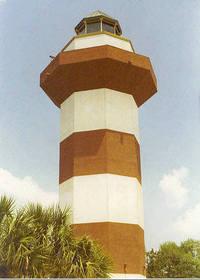 Harbortown Lighthouse