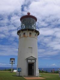 Kauai Lighthouse 3