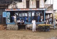 Indian bardershop