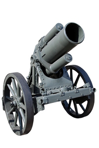 German 250 mmm heavy mortar