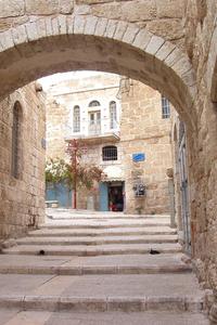 Old City of Biet Sahour