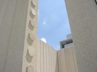 Kennedy Memorial 2