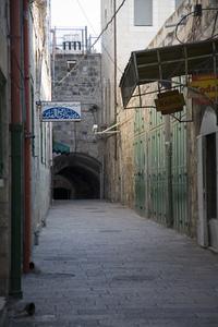 Jerusalem - Old City - Street