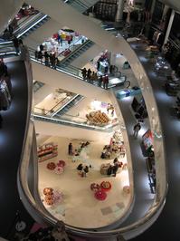 curvy mall