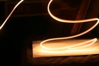 NEW* Light 1