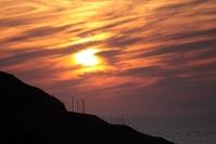Wrinkled sunset 3