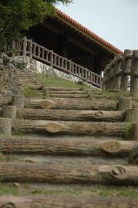 Okinawan Park Pavillion Stairs