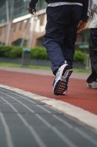 Jogging / Running