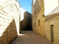 Jerusalem buildings - Israel 4