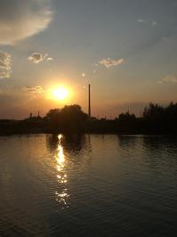 chemical sunset 1