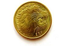 coin 16