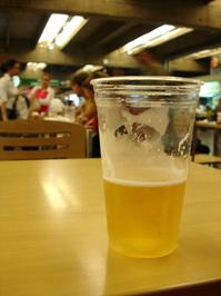 Beer! 1