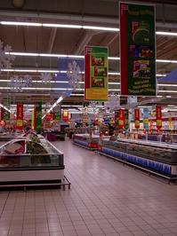Empty Supermarket 2