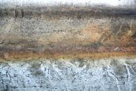 Metal rust decay