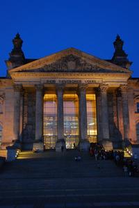 German parliament building at night 2