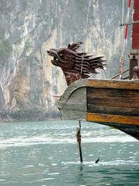 Junk,Element,Design,Dragon,Vietnam,Halong,Bay,Off,Shore,Close,Up,Front,Of,Boat