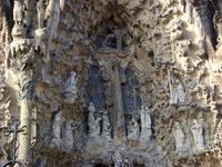 La Sagrada Familia 1