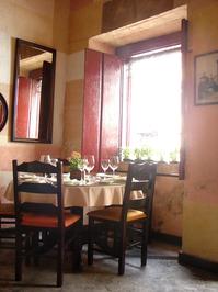 Restaurante Maria MataMouro