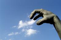 Stiff Hand
