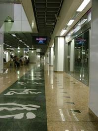 Chinatown MRT
