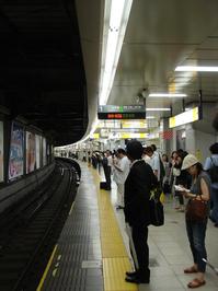 Tokyo05 3