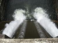 Kilar Dam