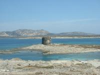Island Tower
